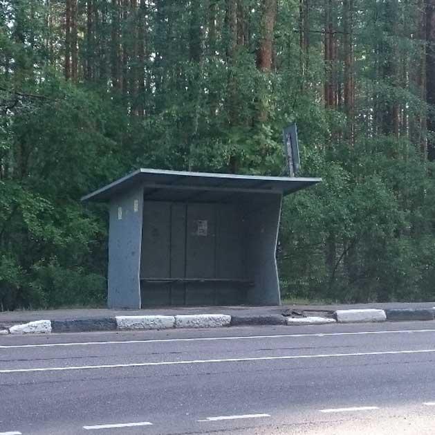 Автобусная остановка у поселка Кутузовское