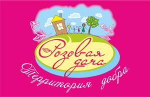 Флаг базы отдыха Розовая дача