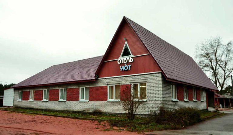 Здание гостиницы Уют в Видлице