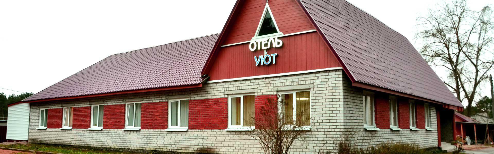Здание гостиницы в Видлице
