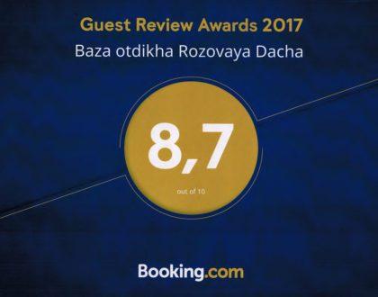 Награда от международной компании Booking.com
